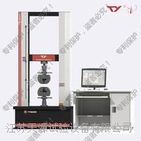 螺栓抗拉强度测试机 TY-8000A-100KN