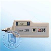 測振儀 VC63