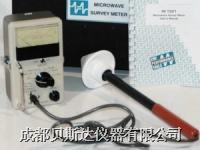 微波测漏仪 HI1501