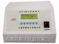 中文实验室钠表 DGN-9507S