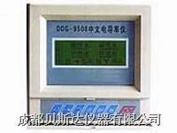 電導率儀 DDG-9508