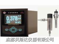 工業電導率儀  DDG-2022