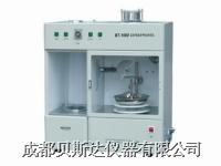 粉体特性仪 BT-1000