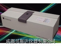 激光粒度分析仪 Rise-2002