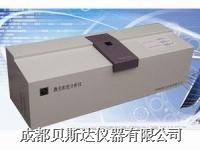 激光粒度分析仪 Rise-2006