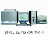 量熱儀 GLR-300