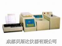 无水快速量热仪 GLR-600