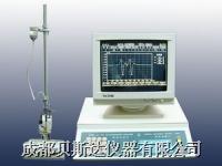 极谱分析仪 JP-303