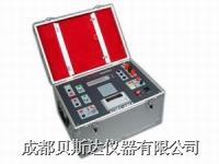 繼電保護測試儀 JBC-II