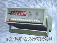 微機繼電保護測試儀 SY411
