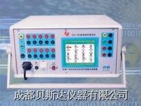 微機繼電保護測試儀 DJC-100