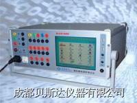 微機繼電保護測試儀 DJC-120