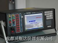 微機繼電保護測試儀 TOP300L