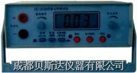 防雷元件测试仪  GYFC-2G