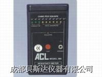 表面电阻测试仪 ST-3