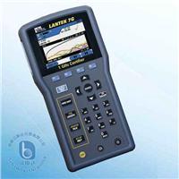 LANTEK 7G 線纜認證測試儀 LANTEK 7G