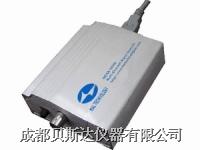 波高分析仪/多通道分析仪 MCSA-16K
