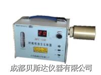 呼吸性粉塵采樣儀 BFC-35B