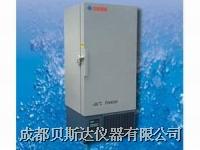 超低温冰箱 DW-L328