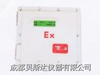XCT-2000F2 超声波流量计 XCT-2000F2