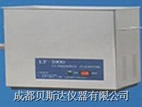 超声波清洗机 LT-1000