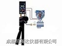 袖珍校验仪 GIS30