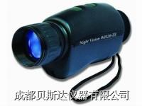 手持式红外线微光夜视仪 34-57