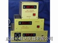微机型热偶真空计系列 ZDO-53
