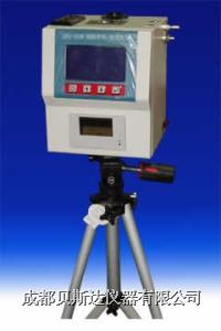 甲醛检测仪 GDYQ-201MD