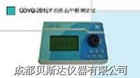 甲醛检测仪 GDYQ-201SY