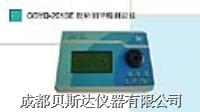甲醛检测仪 GDYQ-201SE