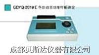 甲醛检测仪 GDYQ-201ME