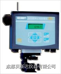粉尘浓度测量仪 GH100B