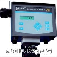 粉尘浓度测量仪 GH100A