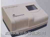 酶标仪 DNM-9602G