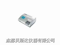 酶标仪 RT-2100C