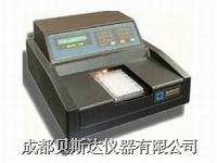 酶标仪 Stat Fax-2100
