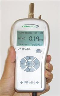 高精度手持甲醛測試儀 CW-HFX105