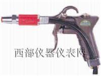 离子风枪 SL-004