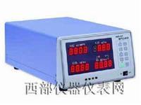 廢氣分析儀 NHA401