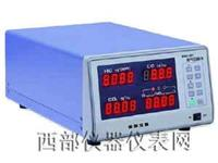废气分析仪 NHA501