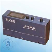 光泽度计 WGG60(A、D)
