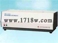 激光粒度仪 GSL-101BII