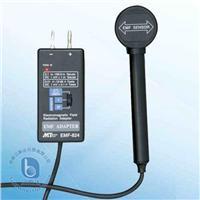 電磁波轉換器 EMF-824