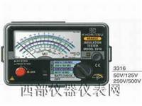 指针式绝缘测试仪 3316