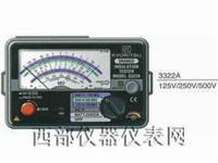 指针式绝缘测试仪 3322A