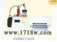 电位滴定仪 CBS-1D