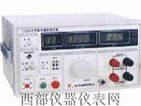 全數顯接地電阻測試儀 CS2678