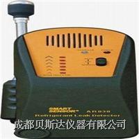 AR5750A 鹵素氣體檢測儀 AR5750A