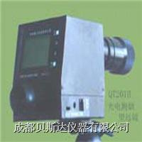 光电测烟望远镜 QT201B